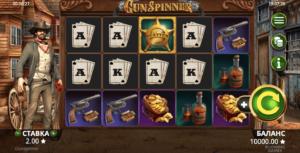 играть в слот Gunspinner бесплатно